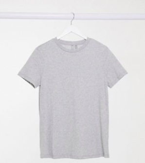Grey maternity t-shirt